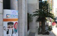 السفارة الليبية في تونس تفتتح نشاط التوعية لتسجيل الناخبين في الخارج