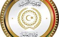 وزارة التعليم تستنكر الشائعات حول زيارة وكيل الوزارة لمدارس بنغازي برفقة