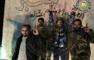 اكتشاف مخبز في بنغازي يعمل بترخيص صادر للإرهابي وسام بن حميد