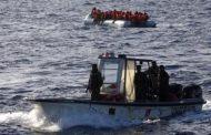 حرس السواحل قطاع طرابلس ينقذ (234 ) مهاجر غير شرعي
